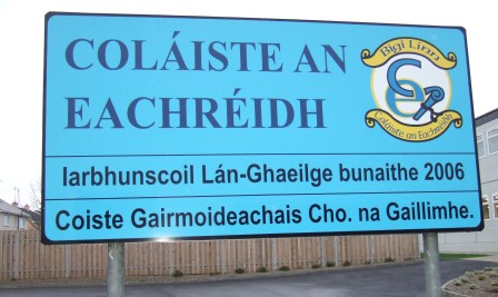 Coláiste road sign - web