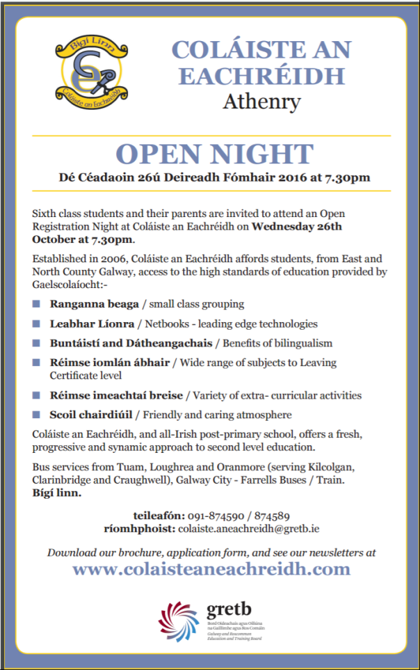 open-night-2016-2