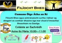 Daltaí ón idirbhliain agus iad os comhair ceithre scór dalta ó Ghaelscoil Riabhach